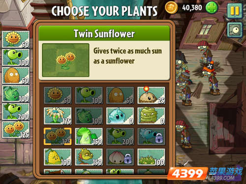 植物大战僵尸2海盗湾3攻略