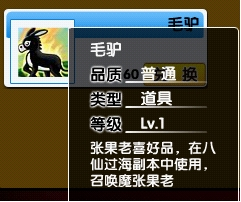 造梦西游3 V7.9版本更新公告