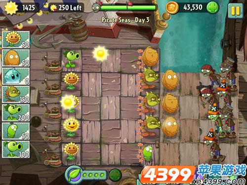 4399 游戏 盒 ios 下载