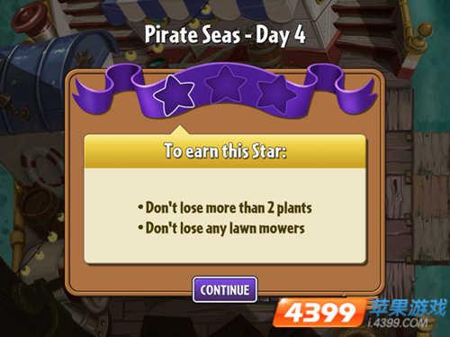 植物大战僵尸2海盗湾4攻略