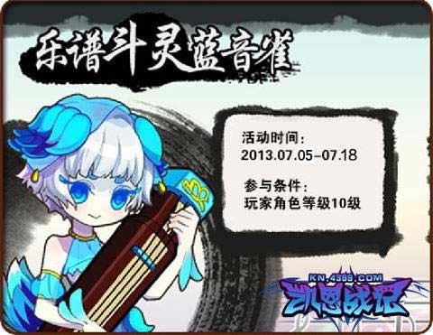 晚安喵penbeat谱子-5日更新公告 乐谱斗灵蓝音雀