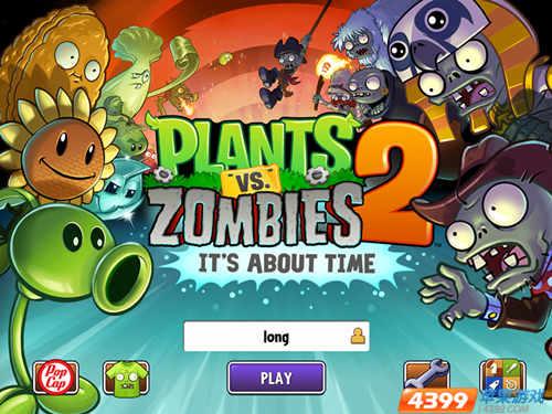 植物 僵尸/4399植物大战僵尸2游戏封面