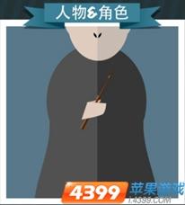 疯狂猜图穿灰色衣服半张脸的人物角色是谁图片