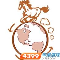 疯狂豹子王_疯狂猜成语一只马下面一个地球是什么成语_4399疯狂猜成语