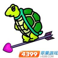 疯狂猜成语一只乌龟站在一支箭上是什么成语