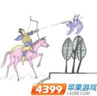 疯狂猜成语一个人骑着马射下来两只鸟是什么成语