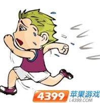 疯狂猜成语小孩跑_疯狂猜成语一个小孩在拼命奔跑是什么成语_4399疯狂猜成语
