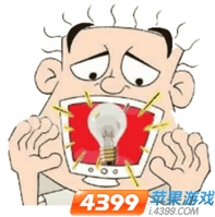 疯狂猜成语一个人口中有一个电灯泡