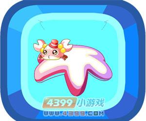 粉色螃蟹气泡垫