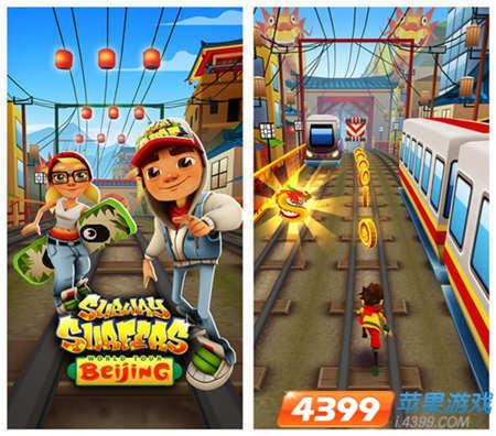 《地铁冲浪》8月1日更新IOS北京限定版