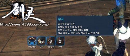 剑灵最强392武器效果实测