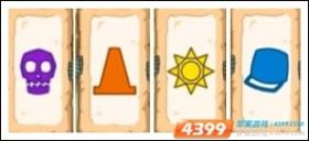 植物大战僵尸2神秘埃及木乃伊记忆攻略