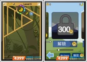 猴子大炮游戏更新2.9.5版本