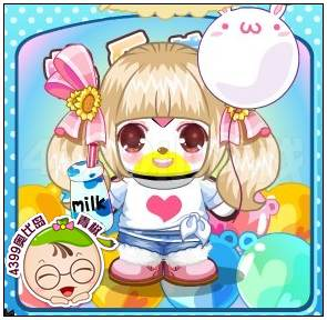 搭配物品:甜心兔兔气球,邻家妹妹发辫,快乐向日葵头饰,奥丽丝仙子妆