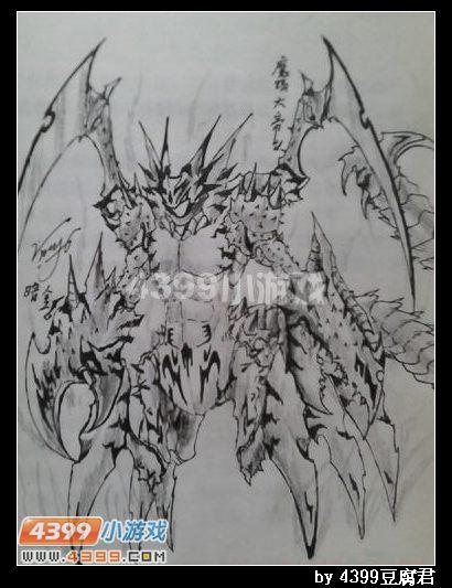 卡布手绘—乱刃魔蝎超进化_4399卡布西游