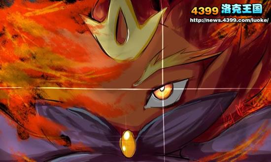 洛克/洛克王国来自怒火兽的危机4399暖石 洛克王国来自怒火兽的危机...