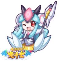 龙斗士小女神
