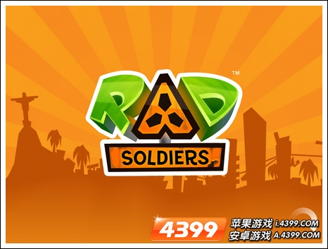 RAD陆战队