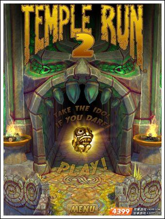 《神庙逃亡2》推出1.4全新版本