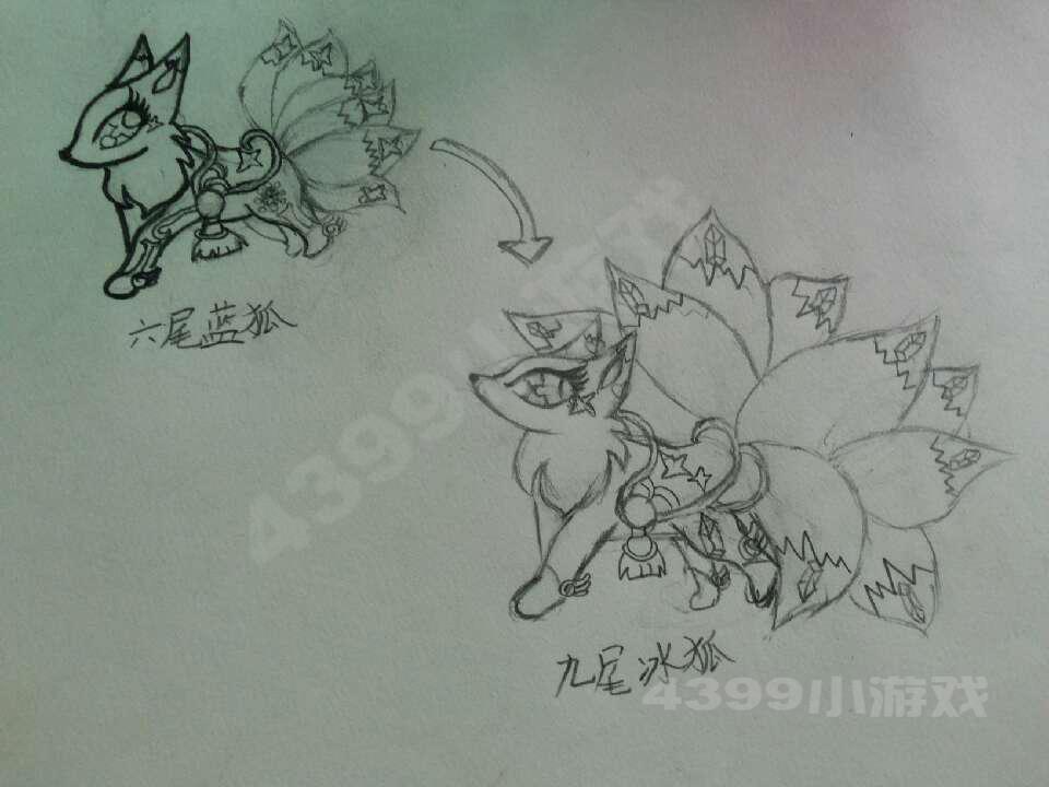 自创精灵手绘---六尾蓝狐