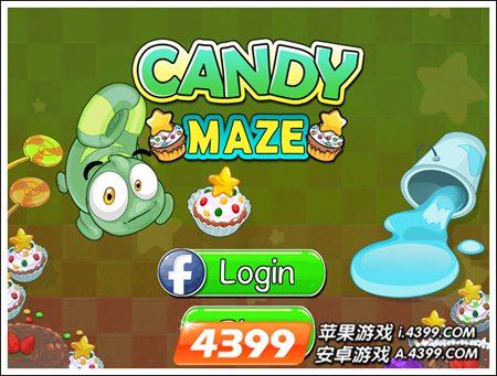 糖果迷宫好玩吗
