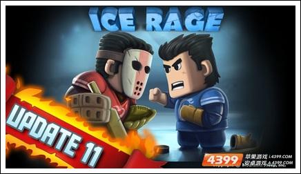 冰球对战视频介绍问道冷月赛事图片
