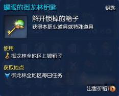 剑灵普通玩家超实用省钱攻略