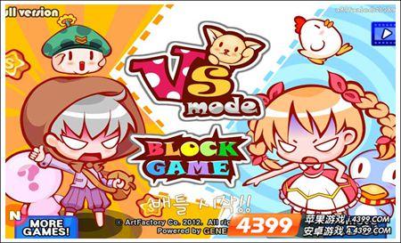 游戏中五颜六色的小方块被困在方框里,露出呆滞的表情,等待你去消除
