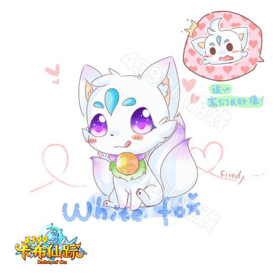 动漫 卡通 漫画 头像 540_540