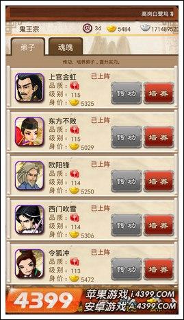 大掌门卡指点攻略 超越小RMB玩家2