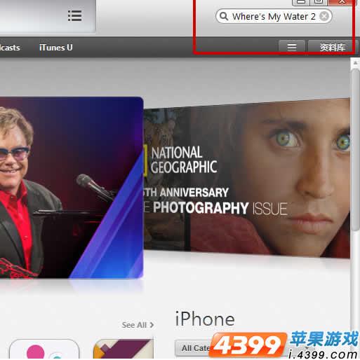 怎么更换苹果账号