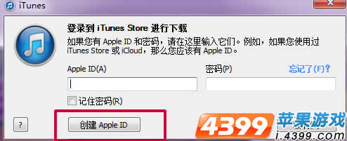 appstore中国区