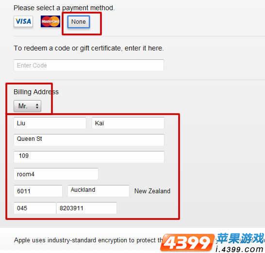 如何更换苹果id账号