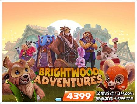 游戏画面:美丽大森林 小动物们欢乐多(8分)