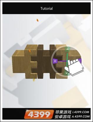 孔明锁怎么玩 基本操作玩法
