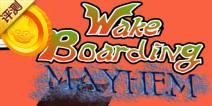 帅气的滑板男孩 《疯狂水上滑板》评测