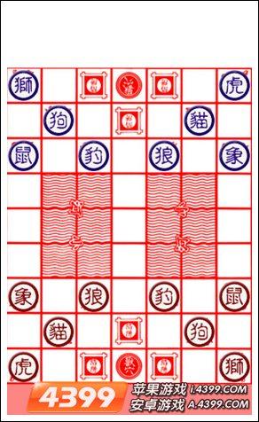 游戏中的棋子上面要是能画上相应动物的形象