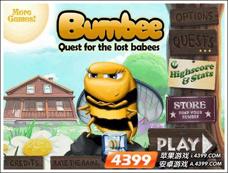 这款可爱的小游戏讲述的是一个调皮捣蛋的小男孩把蜜蜂bumbee的