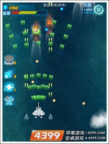太空战机极乐空间游戏画面