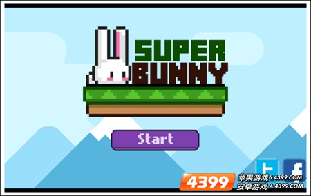 超级兔子好玩吗
