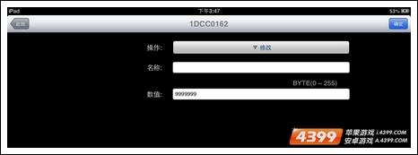 光剑战士无限XP修改教程