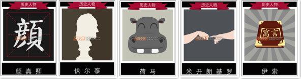 城市答案: 动物答案: 诗词答案: 成语答案: 运动答案: 品牌标志答案