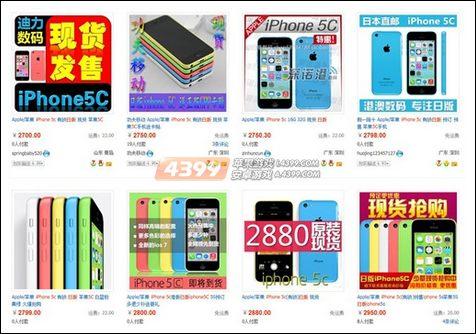 iphone5C价格下跌
