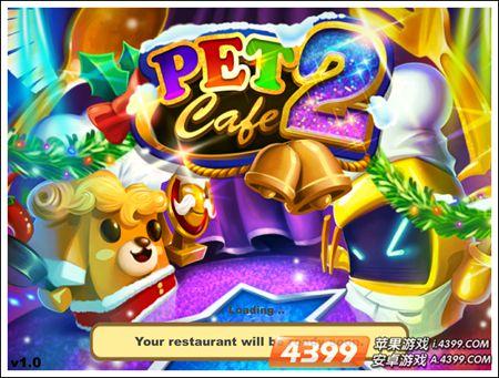 游戏中方块状的小动物高比是一家咖啡屋的经理