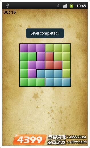 《方块拼图》安卓上线