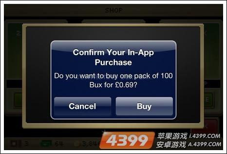 ios7新增输入账户密码后确认购买产品功能
