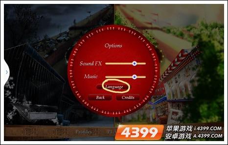 《遗忘之地失落的马戏团》中文设置 图文详解2
