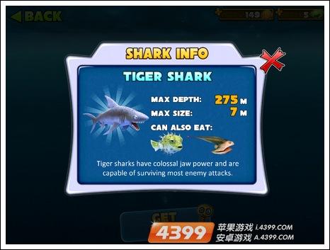 饥饿的鲨鱼4