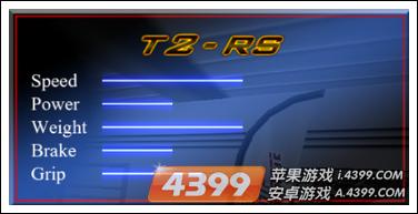 终极极速赛车T2-RS