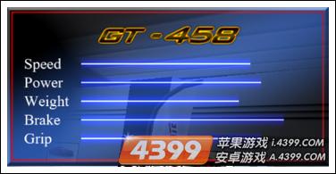 终极极速赛车GT-458